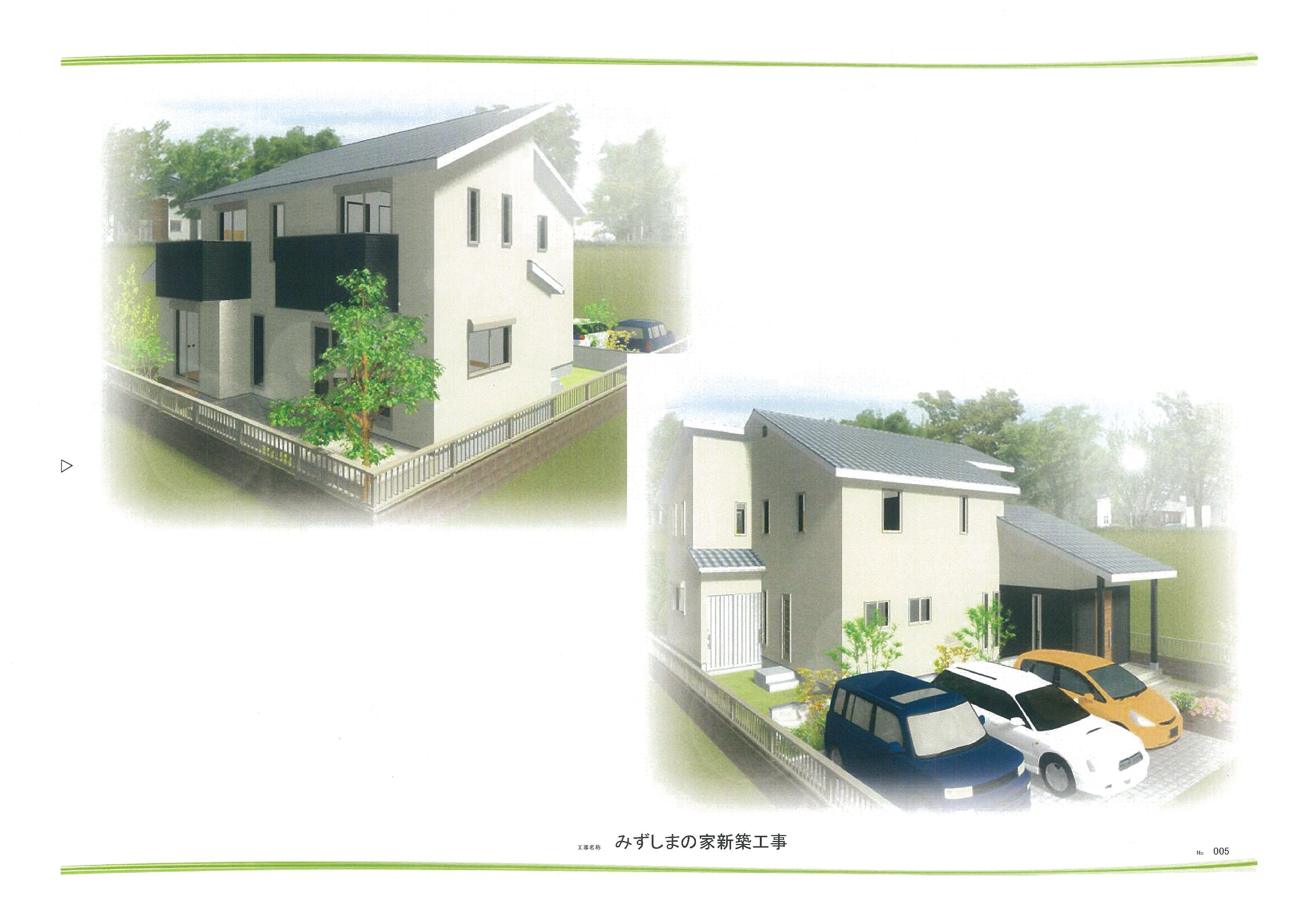 みずしまパース (2).jpg