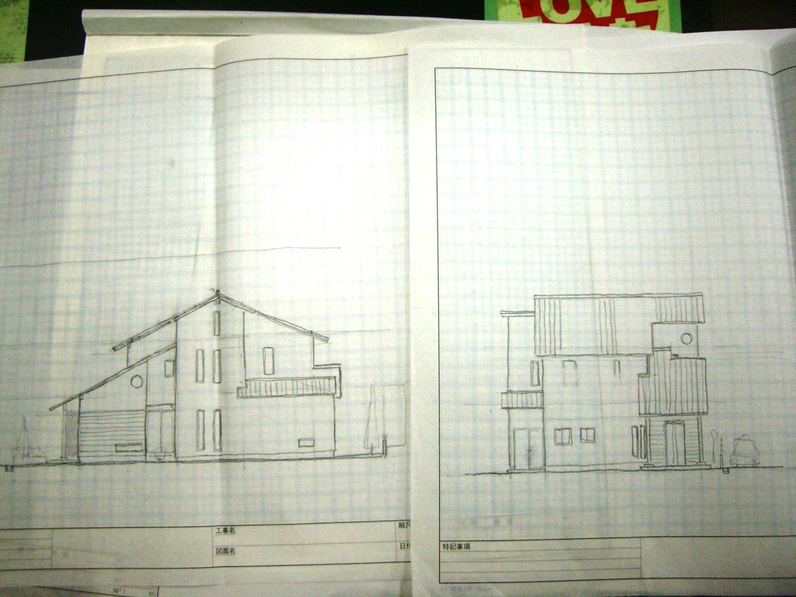 我が家5 (1).JPG