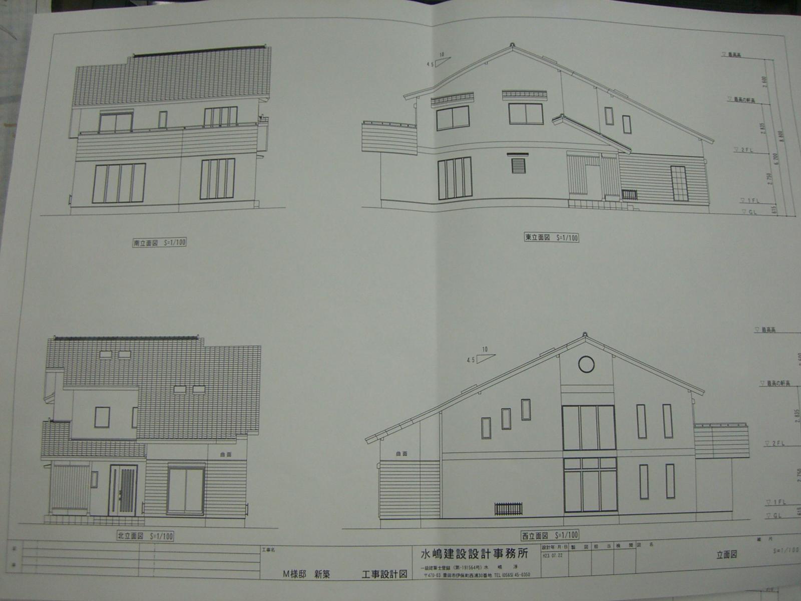 我が家7 (1).JPG