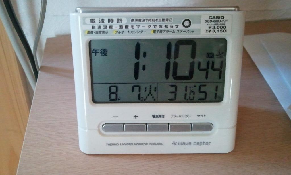2012-08-07 13.10.45.jpg