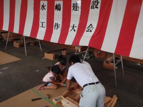 木工教室0802 030.JPG