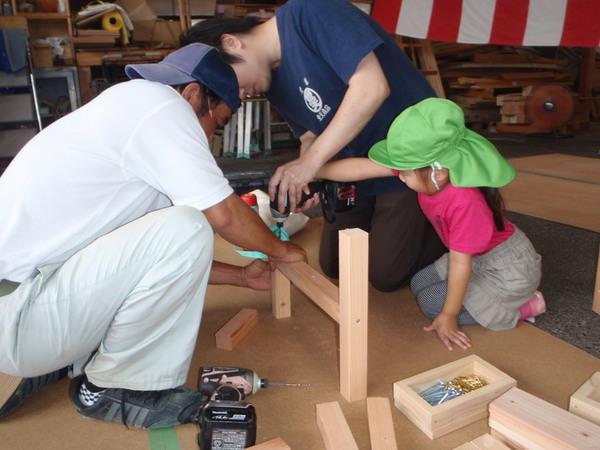 木工教室0802 039.JPG