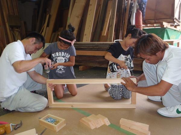 木工教室0802 051.JPG
