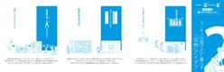 Vol.2 スッキリ空間で広く暮らす「収納」アイデア