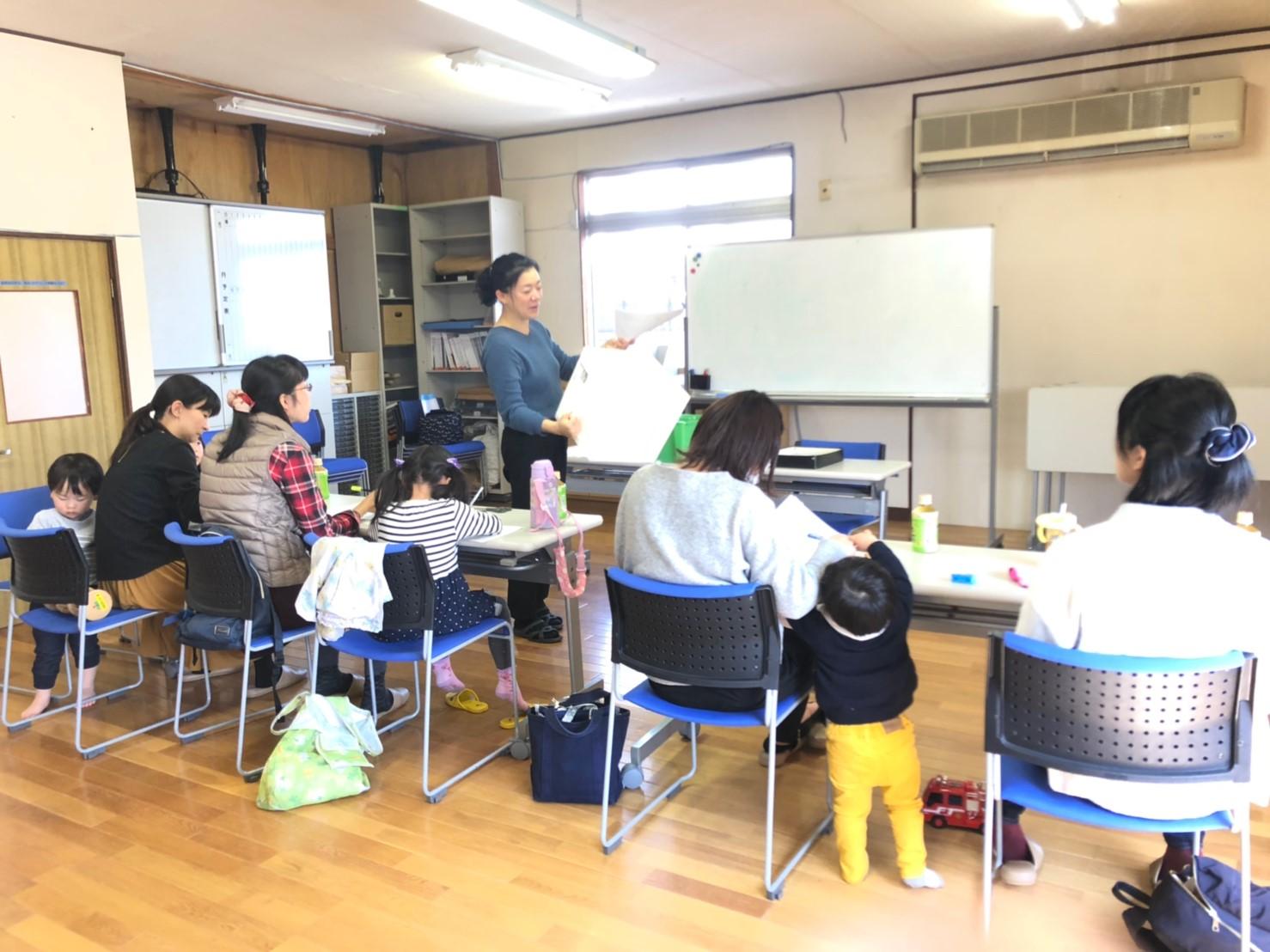 写真は2019/04/14開催、こどものための収納講座のものです。